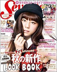 nishiuchi0904.JPG