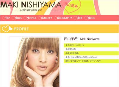 nishiyama0129.jpg