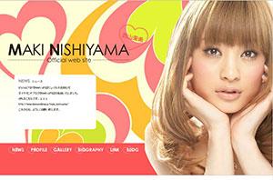 nishiyama0524.JPG