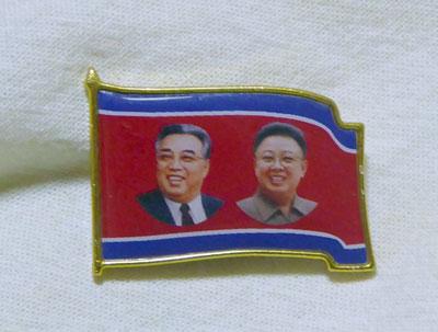 メルカリ「北朝鮮バッジ」大量出品の裏で詐欺事件も? 被害者が怒りの告発!の画像1