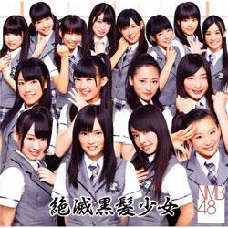 nmb_kurokami.jpg