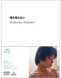 nobodyknows.jpg