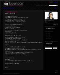 noguchimika_blog.jpg