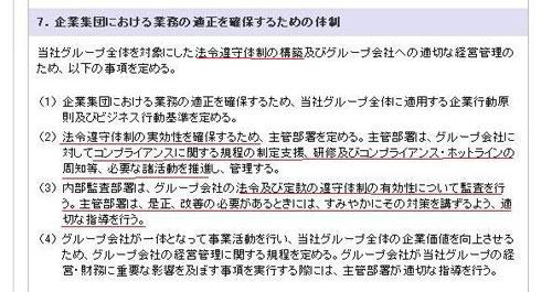 nomura062002.jpg