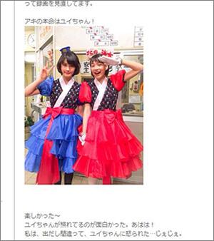 nounen_blog0110.JPG