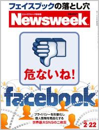 nwfacebook.jpg