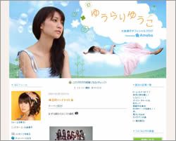 o_shima_blog.jpg