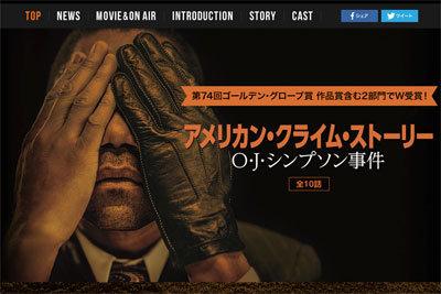 海外ドラマを牽引する売れっ子クリエーター! ライアン・マーフィの押さえておきたい代表作3選の画像2