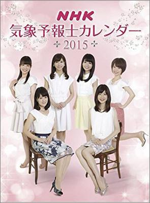 okamuramamiko0414.JPG