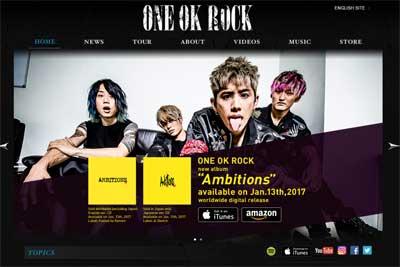ONE OK ROCKのSpotify1億回再生はホントにスゴイ!? 「K-POP戦略の猿マネでは……」の画像1
