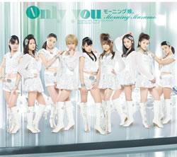 onlyyou_mo-musume.jpg