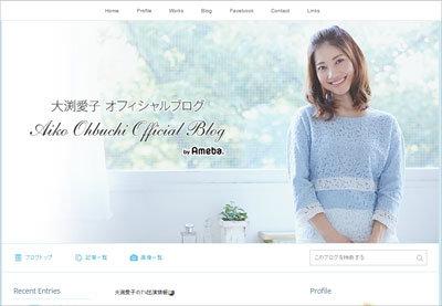 大渕愛子弁護士の「復帰はしない」ブログは、逆に復帰アピール!? 現場からは「弁護士を辞めれば……」の画像1