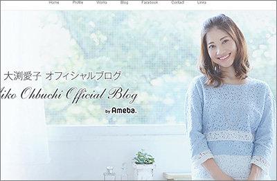 大渕愛子弁護士のミニスカ謝罪会見が物議「ベッキーは、ロングスカートだったのに……」の画像1