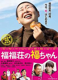 ooshimamiyuki0625.JPG