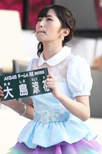 ooshimaryouka0609.jpg