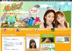 oseronakashi.jpg