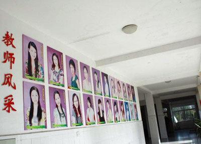 小学校が女性教員にノーメイク禁止令! 校内に写真を張り出すも「風俗の指名用写真かよ」の画像1