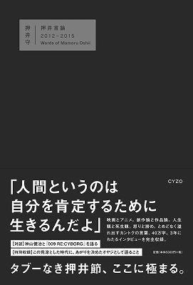 oshi0428