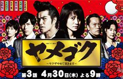 oshimayuko0427s.jpg