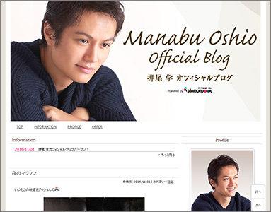 oshiomanabu1102.jpg