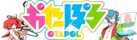 otapol_logo_n.jpg