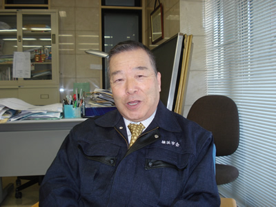otashigi01.jpg