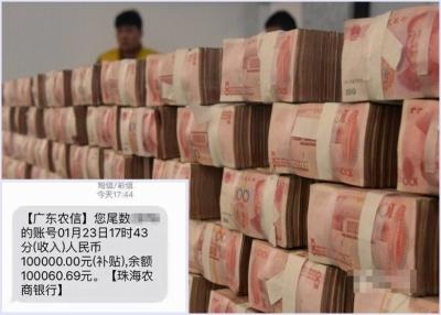 「農村=貧しい」だけじゃない!? 空前の不動産バブルで、村民全員に500万円のお年玉の画像1