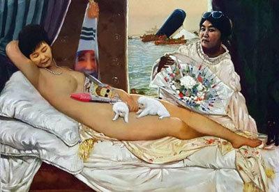 現実は絵よりも奇なり? 国会議員会館に「朴槿恵の裸体画」展示で物議!の画像1