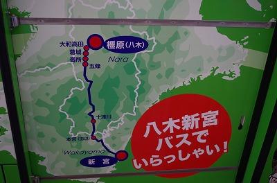 お尻の痛さと、トイレへの不安と戦う6時間超えのバスの旅……日本最長距離「新宮特急」はやっぱりスゴかった!の画像1