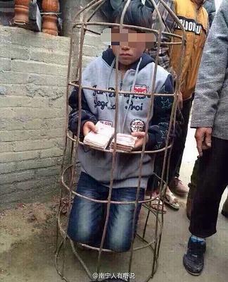 pig cage-Ph1.jpg