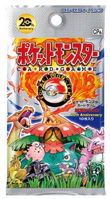 pokemoncard.jpg