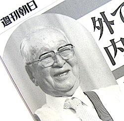 post_204_20120530.JPG