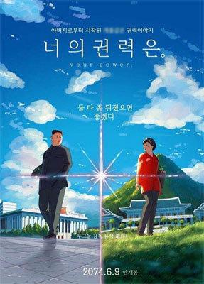 poster0112.jpg