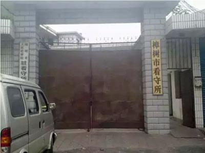prisonsex0821wb.jpg