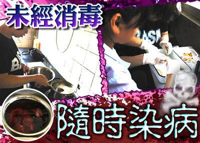産婦人科医から横流しされたヒト胎盤を鍋で煮て……中国で闇プラセンタ工場が摘発! の画像1