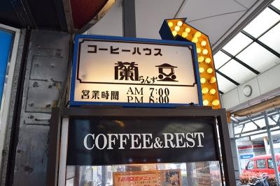 消えた大阪ローカルドリンク「キューピット」を追え!の画像13