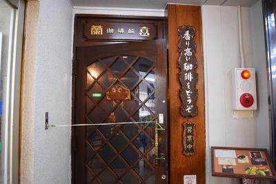消えた大阪ローカルドリンク「キューピット」を追え!の画像14
