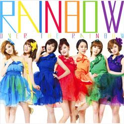 rainbowkr.jpg