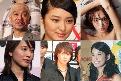 ゲス不倫ブームの中、EXILE・TAKAHIRO&武井咲が「妊娠3カ月」で電撃結婚!の画像1