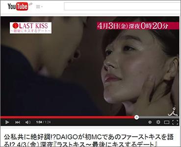 rasutokisu0406_you.JPG