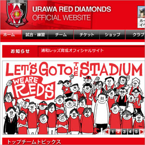 reds1201.jpg