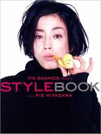 riemiyazawa0515.jpg