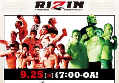 rizin0927