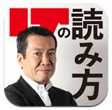 s_sasakiit2.jpg