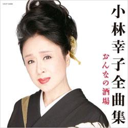 sachikobayashi0411.jpg