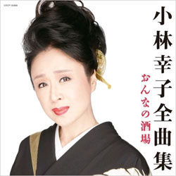 sachikobayashi0413.jpg