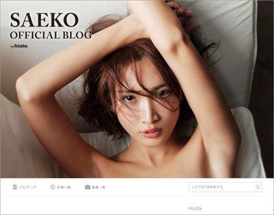 謎の超ヨイショ記事から垣間見える、紗栄子の「自作自演」セルフプロデュース力の画像1