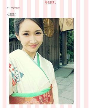 saeko1113.JPG