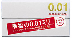 sagami001.jpg