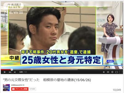 sagamiharaiki090s2.jpg